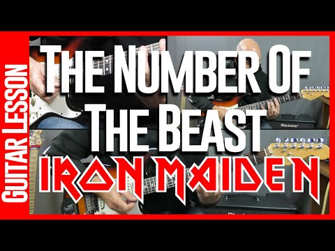 The Number Of The Beast By Iron Maiden - Guitar Lesson