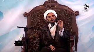 الشيخ علي مال الله - لماذا جاءت أية تصدق أمير المؤمنين عليه السلام بالخاتم بصيغة الجمع