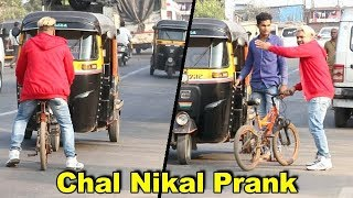 Chal Nikal Prank Epic Reaction | Prank in India | Shubham Sharma