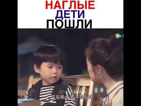 Наглые дети пошли / ДОРАМА : Лун Жи И тебе конец