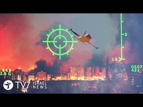 Israel allegedly strikes Damascus despite Iranian threats - TV7 Israel News 14.02.20