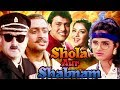 Shola Aur Shabnam Full Movie | Govinda Hindi Comedy Movie | Divya Bharti | Bollywood Comedy Movie