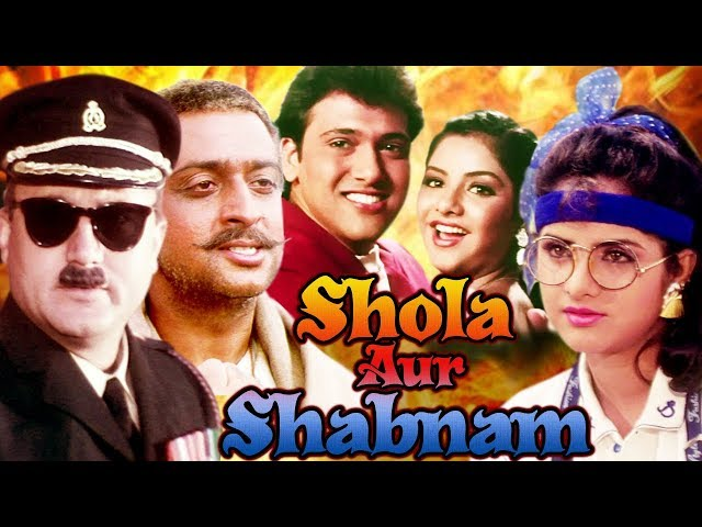 Shola Aur Shabnam Full Movie HD | Govinda Hindi Comedy Movie | Divya Bharti | Bollywood Comedy Movie
