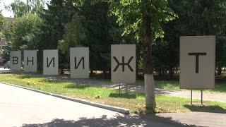 На экспериментальном кольце РЖД в Щербинке(, 2014-07-31T09:14:57.000Z)