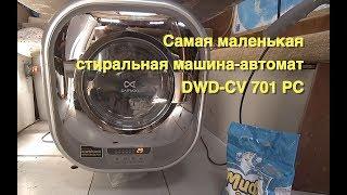 видео Мини стиральные машины автомат