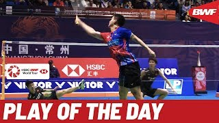 Play of the Day | VICTOR China Open 2019 Quarterfinals | BWF 2019