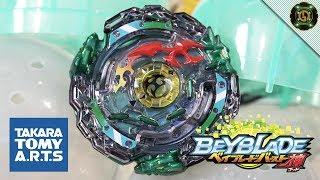 GUARDIAN KERBEUS Beyblade Burst GOD Random Layer Vol.6 Unboxing & Review!