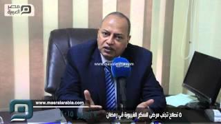 مصر العربية | 5 نصائح تجنب مرضى السكر الغيبوبة في رمضان