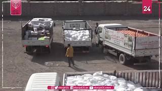 الإمارات تسير قافلة مساعدات غذائية لمديرية التحيتا بالحديدة