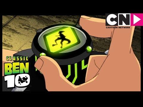 Classic Ben 10 Français   Episode en intégralité: Les Secrets   Cartoon Network thumbnail