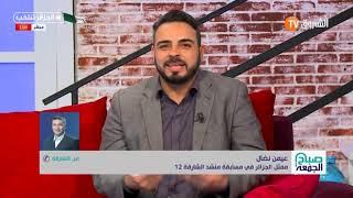 الجزائري  عيمن نضال ...
