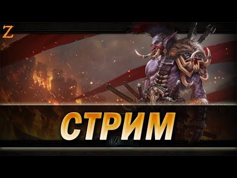 видео: world of warcraft - ТЕСТ АДДОНОВ, КАЧ