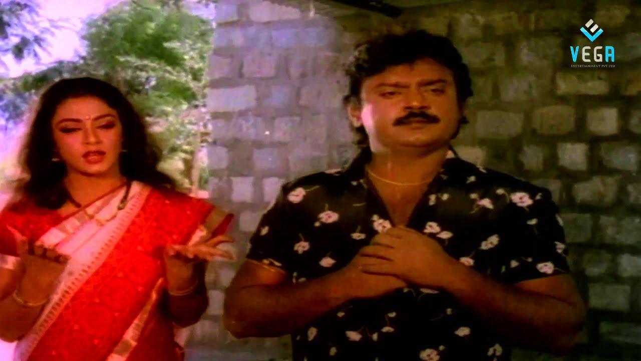 Ponmana Chelvan Tamil Movie Part 4