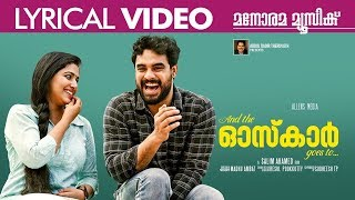 Maya Mazhavillai | And The Oskar Goes To | Lyrics Video| Salim Ahamed | Tovino Thomas | Allens Media