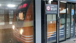 공항철도 검암행/서울역행 임시열차 검암역 출발/진입