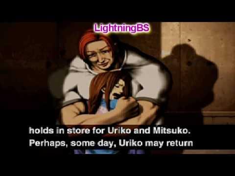 Bloody Roar 2 Stories Uriko YouTube