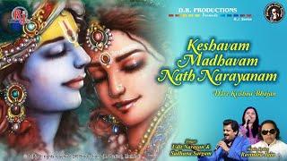 Download Keshavam Madhavam | Udit Narayan and Sadhna Sargam | Krishna MP3 song and Music Video