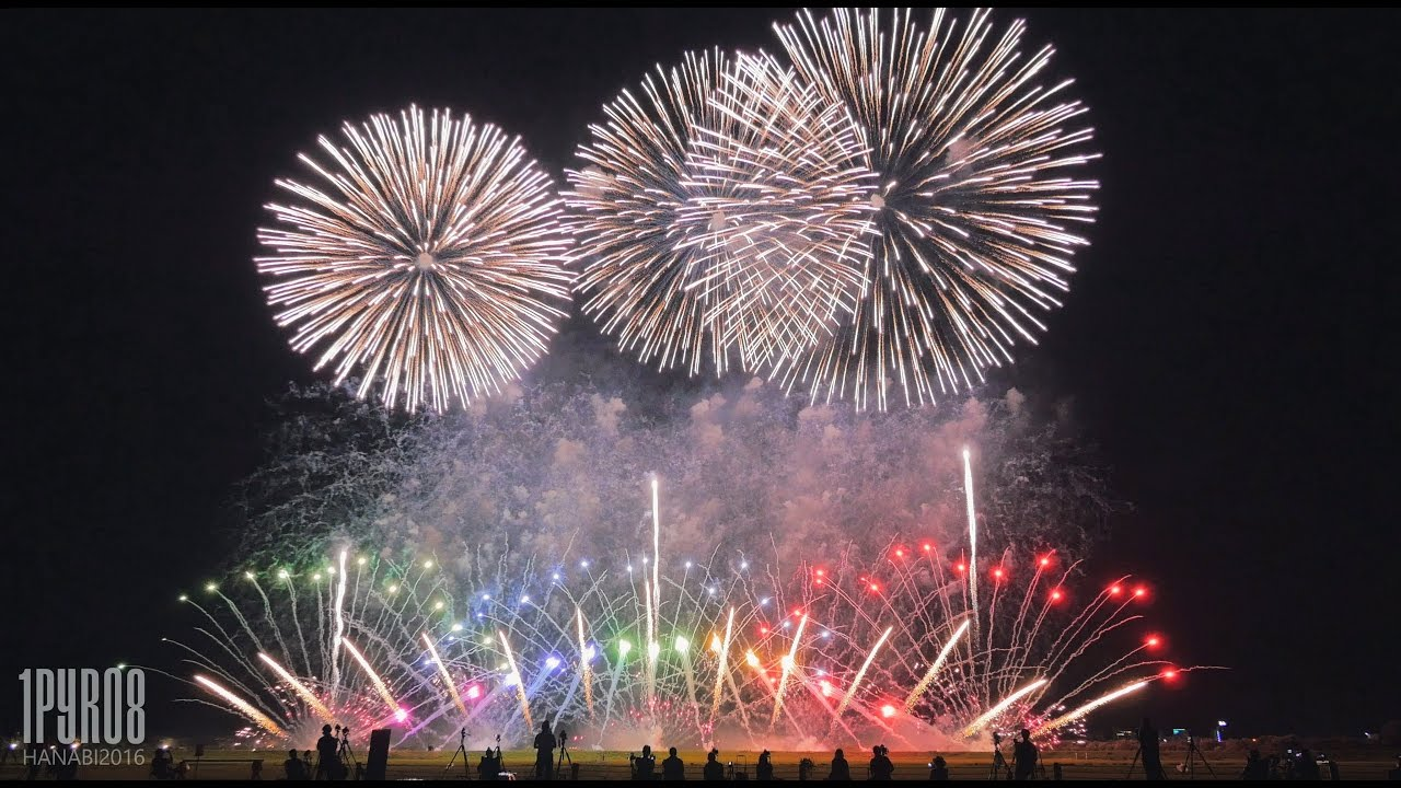 Totally Awesome Japanese Fireworks