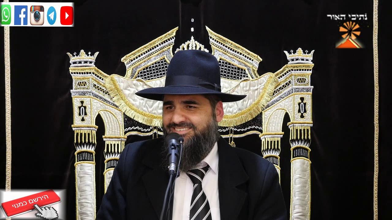 """הרב יונתן בן משה - איזה תאות האכילה יש לו """"תאבון גדול יש לחתן שלך """" חחח קורע"""