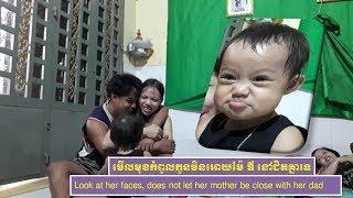Download lagu My video funny family Mr Sek Chanthorn MP3