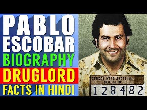 Pablo Escobar Life Story in Hindi | Most Dangerous Man | NARCOS