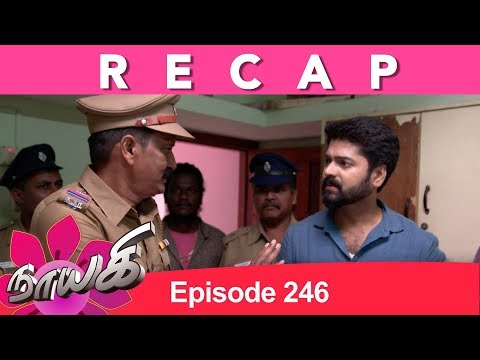 RECAP : Naayagi Episode 246, 06/12/18 thumbnail