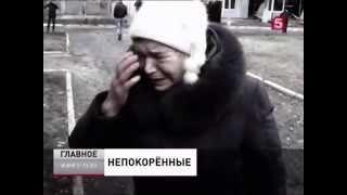 Украина СРОЧНО НОВОСТИ!!По Донецкой обл разрушено много домов ополченцы заняли Горловку Торез под ГР