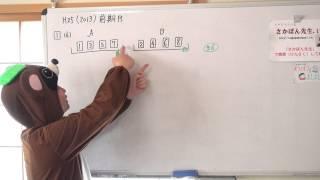 2013H25大阪府高校入試前期数学B(理数科、文理学科)1-4