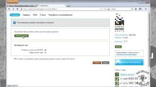 Хостинг Ihc.ru. Заказываем хостинг.