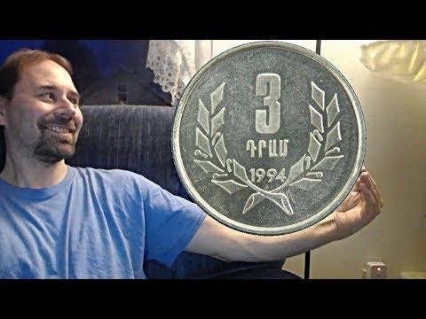 Armenia 3 Dram 1994 Coin