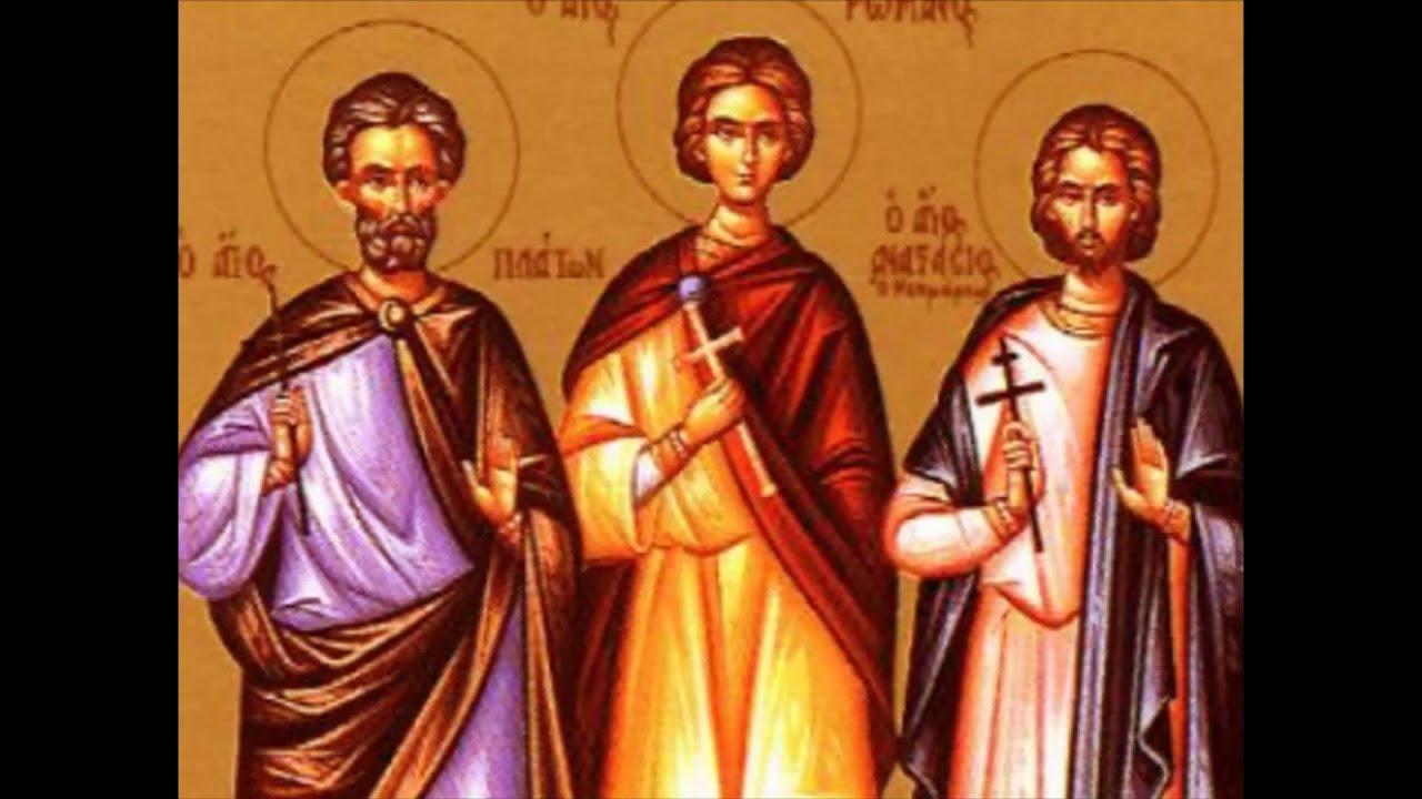 Αποτέλεσμα εικόνας για Άγιος Πλάτωνας Άγιος Ρωμανός