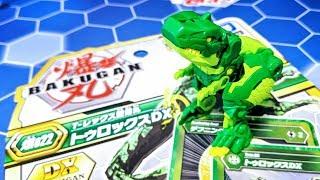 爆022 トゥロックスDX 爆丸バトルプラネット Trox Ultra  Bakugan Battle Planet