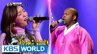 High note battle that calls all the dophines! [Singing Battle / 2017.02.01]