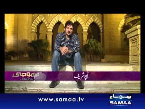 Khoji Jun 22, 2012 SAMAA TV 1/4
