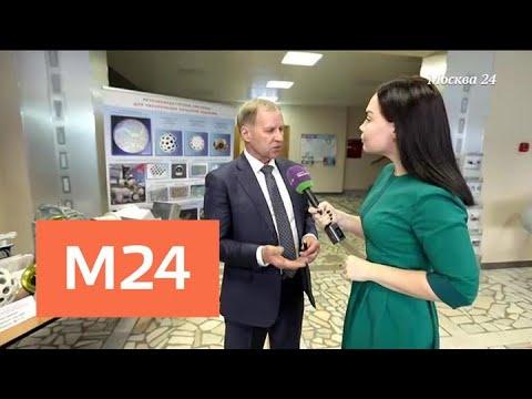 """""""Москва сегодня"""": как развиваются столичные технопарки - Москва 24"""