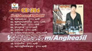 Preap Sovath Old Song Non Stop RHM CD Vol 214