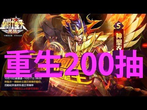 [-] 200 !!!