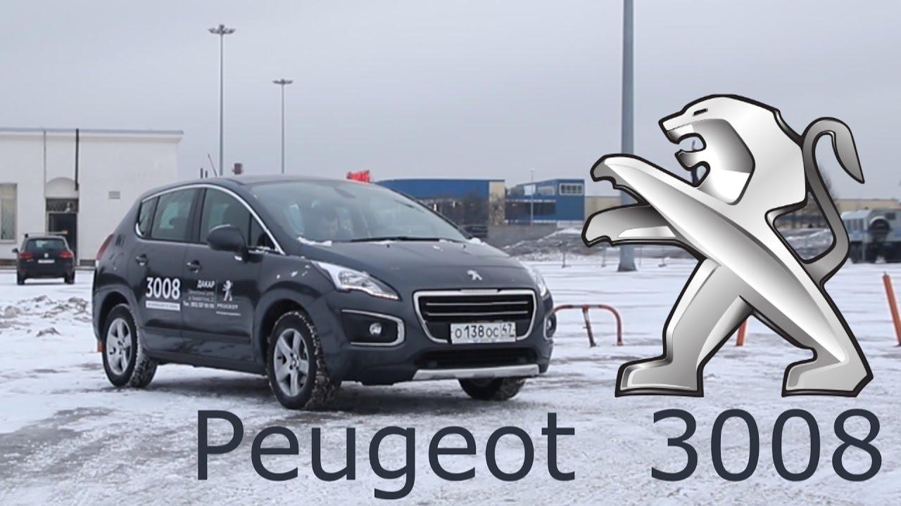 Peugeot  3008.  Французский валенок!