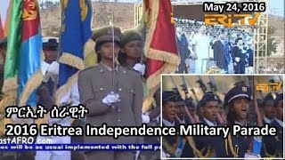 2016 Eritrea Independence Military Parade (May 24, 2016) | ERi-TV