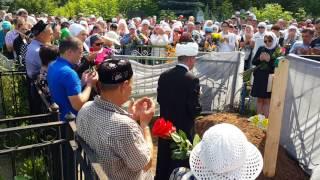 Хания Фархи похороны