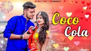 COCO COLA | Mero Balma Bado Sayano Coco Cola Layo | Ruchika Jangid |Kay D |Latest Haryanvi Song 2021