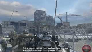 Обзор Call of Duty Modern Warfare 2 - мнение Антона Логвинова