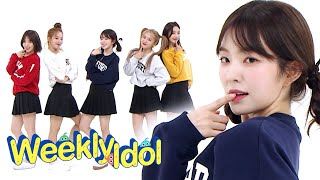 "Gambar cover ""Ice Cream Cake"" by Red Velvet will be Reborn as the 2019 Version [Weekly Idol Ep 422]"