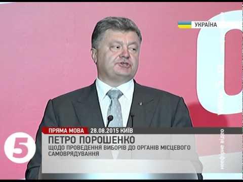 """Порошенко: """"маршал Гречка"""" не повинен брати участь у виборах"""