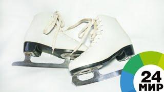 «Елочка» или твист: как научиться кататься на коньках - МИР 24