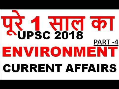 ALL environmental conventions and protocols-1 environment current affairs for upsc 2018 part 4