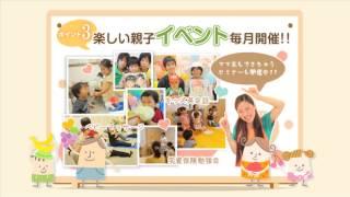 保険サロン CM動画 thumbnail