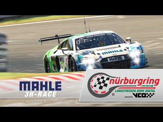 MAHLE 3h-Race – Digital Nürburgring Endurance Series powered by VCO