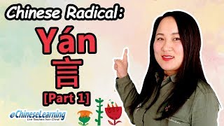 Intermediate Mandarin Chinese: