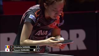 女子シングルス4回戦 石川佳純 vs サマラ 第3ゲーム